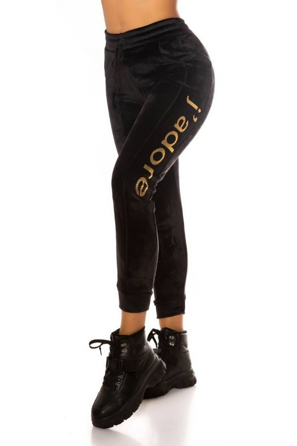 sweat pants thermo elastic waist band black.
