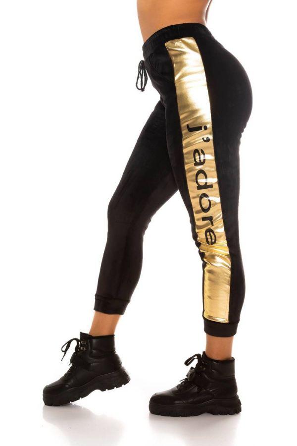 sweat pants thermo elastic waist band black gold.