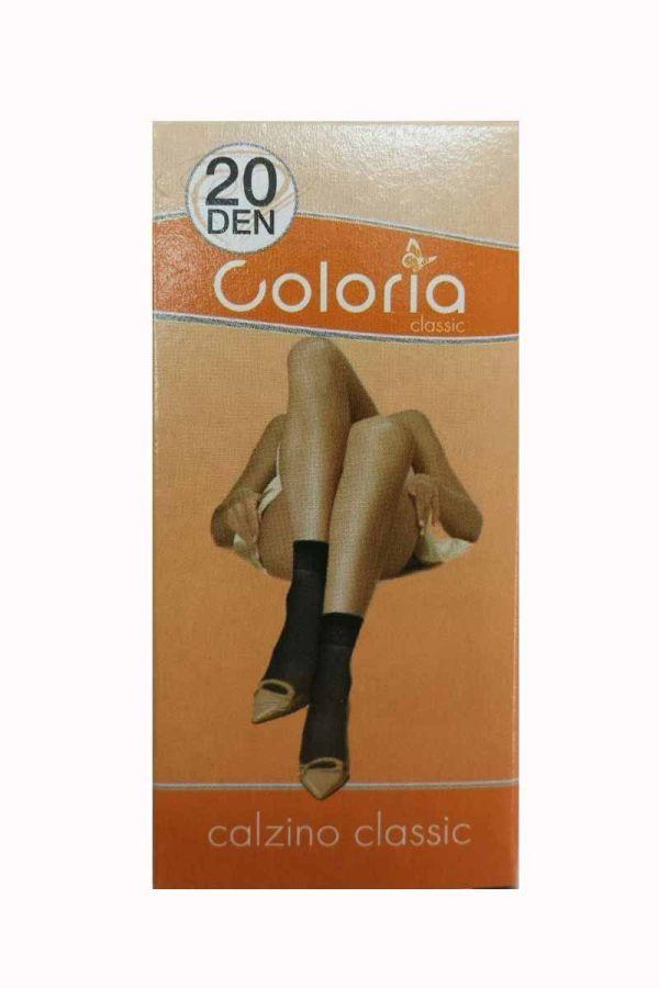 κάλτσες κοντές διάφανες μαύρες.