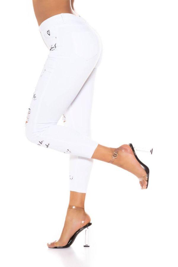 παντελόνι τζιν τύπωμα σκισίματα άσπρο.
