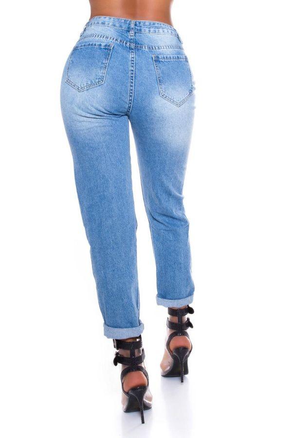 jean pants high waist scratches blue.