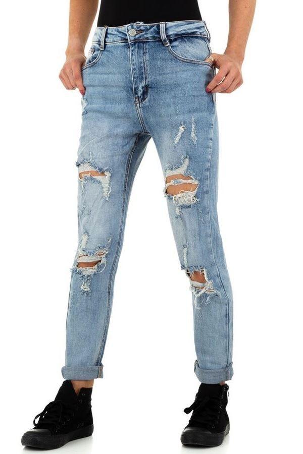 παντελόνι mom τζιν ψηλό καβάλο σκισίματα ξεβαμμένο μπλε.