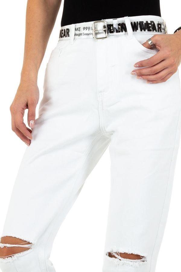 τζιν παντελόνι ψηλός καβάλος σκισίματα ξέφτια άσπρο.